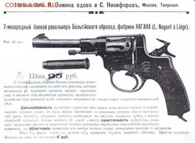 Что можно было купить на 1 рубль в 1918? - imperia_n_gun26