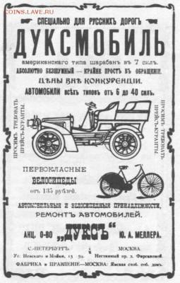 Что можно было купить на 1 рубль в 1918? - pic2