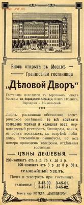 Что можно было купить на 1 рубль в 1918? - Delovoi-Dvor