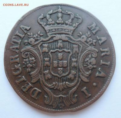 Португалия - DSCN7049.JPG