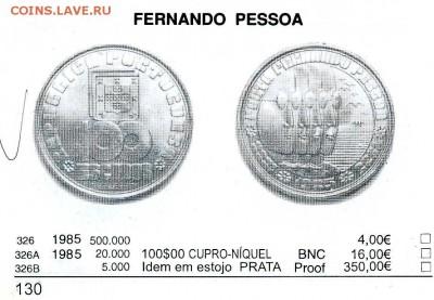 Португалия - img489