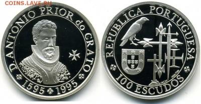 Португалия - м029