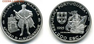 Португалия - М293