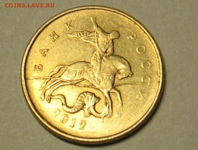 Бракованные монеты - IMG_02591