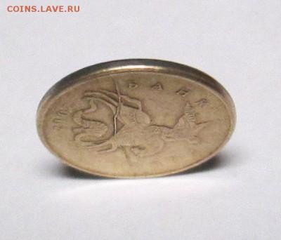 Бракованные монеты - IMG_02651