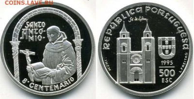 Португалия - мн657
