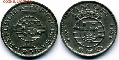 Португальские колониии. - Т8