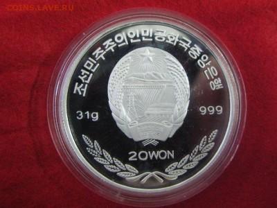 Кошки на монетах - С.Корея-2