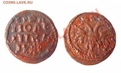 Коллекционные монеты форумчан (медные монеты) - 32cz (1)2