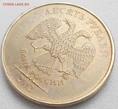 Бракованные монеты - IMG_20160626_134741