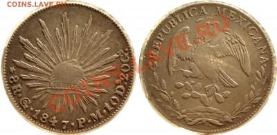 Старая Мексика. - G.1847.8.real