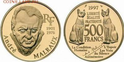 Кошки на монетах - Франция-3