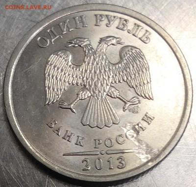 Бракованные монеты - IMG_20160627_131548