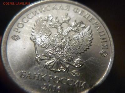 Бракованные монеты - P1170423.JPG