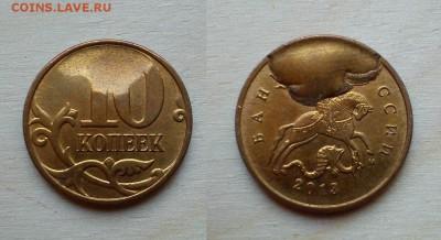 Бракованные монеты - махх