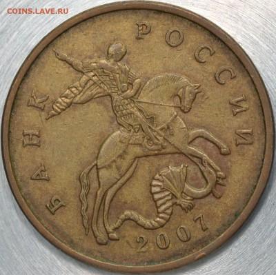 Бракованные монеты - без знака монетного двора.JPG
