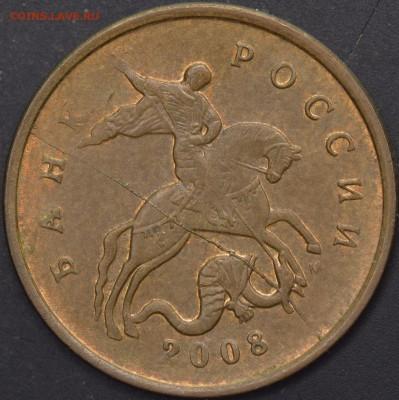 Бракованные монеты - раскол аверса .JPG