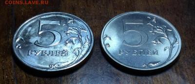 Монеты 2016 года (по делу) Открыть тему - модератору в ЛС - 3