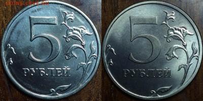 Монеты 2016 года (по делу) Открыть тему - модератору в ЛС - 1