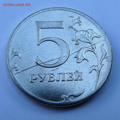 Бракованные монеты - P1200552.JPG
