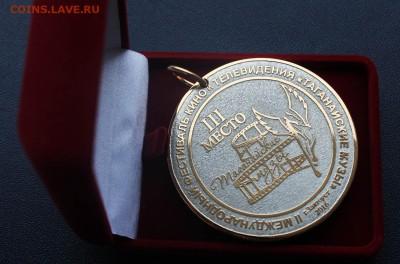КИНЕМАТОГРАФ на монетах и жетонах - Zlatoust - 2016 - avers