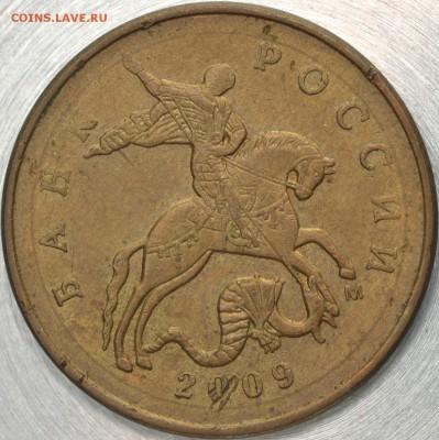 Бракованные монеты - ореол.JPG