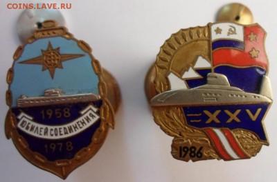 ВМФ на значках и знаки ВМФ. - SAM_0804.JPG