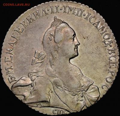 Коллекционные монеты форумчан (рубли и полтины) - 1р 1767 аверс