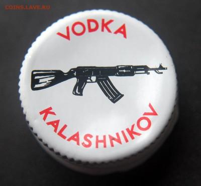 Изображение автомата Калашникова на бонах, монетах, жетонах - Пробка Калашников - 2