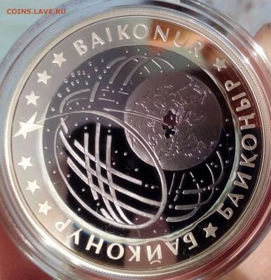 Юбилейные монеты Казахстана - EyKbmcJ