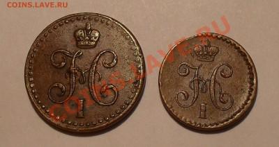 Коллекционные монеты форумчан (медные монеты) - SDC14554.JPG