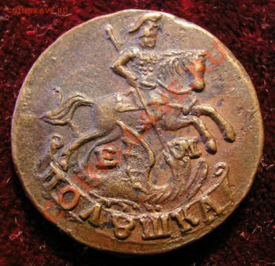 Коллекционные монеты форумчан (медные монеты) - pol_1789_a
