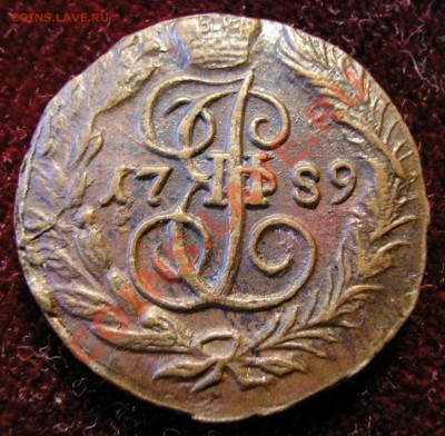 Коллекционные монеты форумчан (медные монеты) - pol_1789_r