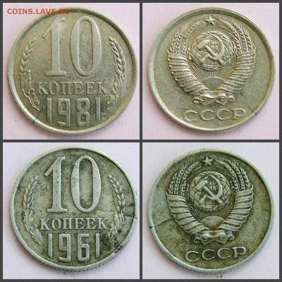 Бракованные монеты - новый коллаж5
