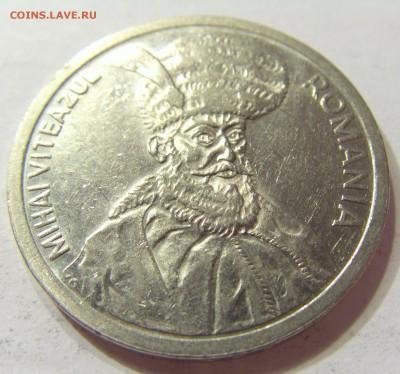 100 лей 1994 Румыния 23.07.2016 22:00 МСК - CIMG9034.JPG