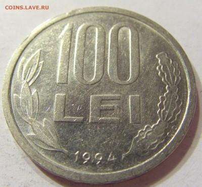 100 лей 1994 Румыния 23.07.2016 22:00 МСК - CIMG9032.JPG