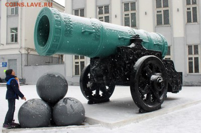Фалеристика предприятий Удмуртии - Tsar Cannon - 1