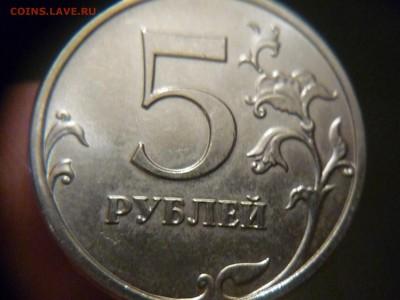 Монеты 2016 года (по делу) Открыть тему - модератору в ЛС - P1170442.JPG