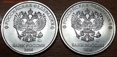 Монеты 2016 года (по делу) Открыть тему - модератору в ЛС - 20160718_202548