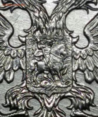 Монеты 2016 года (по делу) Открыть тему - модератору в ЛС - CM160718-21463507