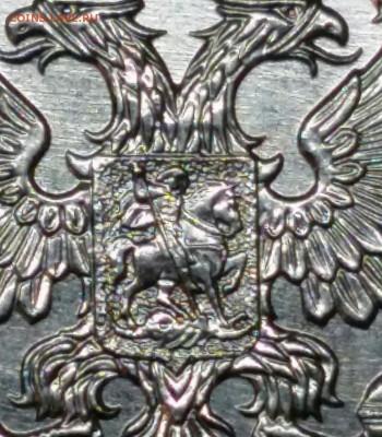 Монеты 2016 года (по делу) Открыть тему - модератору в ЛС - CM160718-21212404