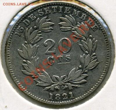 Уругвай. - 20 сентавос 1880.JPEG