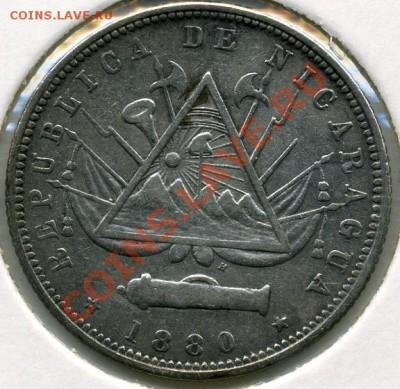 Уругвай. - 20 сентавос 1880().JPEG