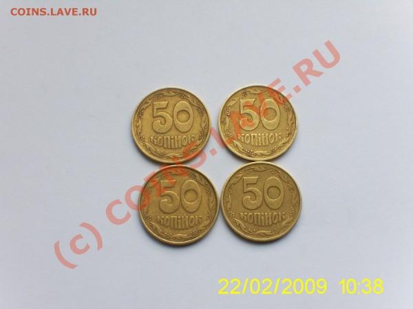 "Монеты Украины - ""английский чекан"" - PIC_0202.JPG"