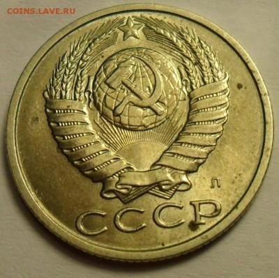 Бракованные монеты - 002.JPG