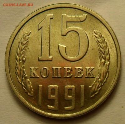 Бракованные монеты - 001.JPG