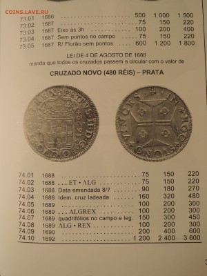 Португалия - DSCN7163.JPG