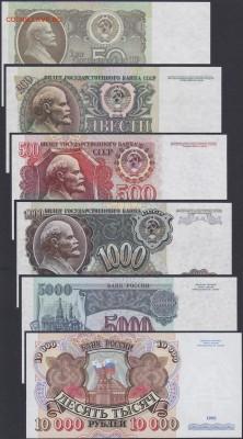 опт) - Набор 1992 20 лс