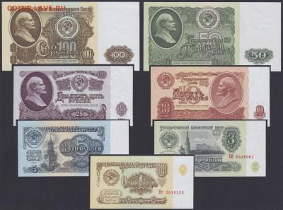 опт) - Набор 1961 18