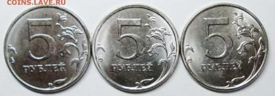 Монеты 2016 года (по делу) Открыть тему - модератору в ЛС - IMG_0969.JPG